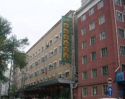 Green Ocean Business Hotel