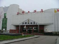 Shishi Hotel