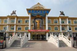 Zijingtan Resort