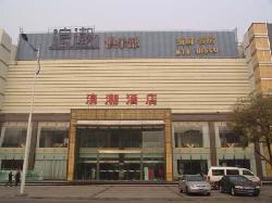 Langchao Hotel