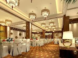 Xiannv Mountain Xuefu Homeland Hotel