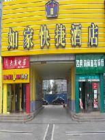 Home Inn (Liaocheng Xindongfang Square)