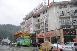 Sanqing Paradise International Hotel