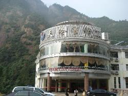 Tianlun Hotel