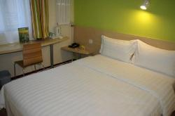7 Days Inn (Changsha Mt. Yuelu)