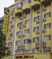 Home Inn (Luoyang Wangcheng Park)