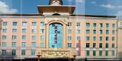 Daiyun Hotel
