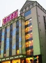 Jia Nan Hotel