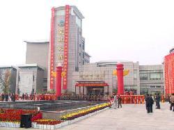 Liaocheng Tralin Hotel