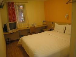 7 Days Inn Beijing Anzhen
