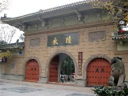 Tomb of Wangjian