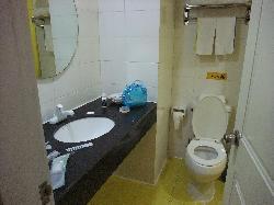 Home Inn (Xuzhou Pengcheng Road)
