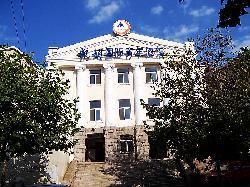 Kaiyue International Youth Hostel
