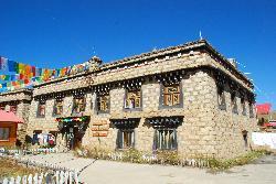Daocheng International Youth Hostel