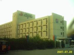 Jinjiang Inn Harbin Matro