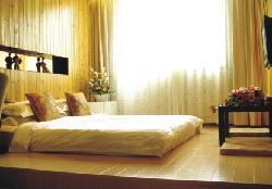 Chengshi Zuo'an Hotel