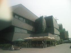 Dino-Valley Hot Spring Holiday Hotel
