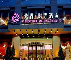 紫晶时尚酒店