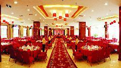 Zhongdu Hotel Pingyao