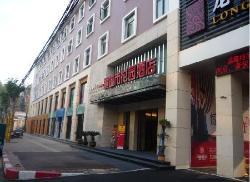 Yijing City Garden Hotel