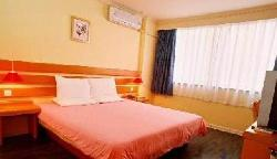 Home Inn (Yancheng Taiping Road)