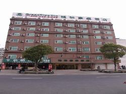 GreenTree Inn Jinhua Railway Station Express Hotel
