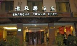 Yifanju Hotel