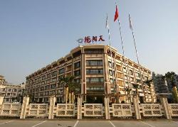 Sunny Sky Inn(Suizhou)