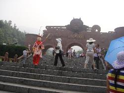 Mt Huaguoshan