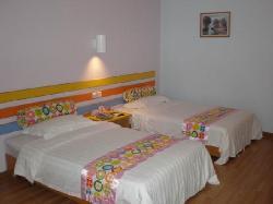 Hainan Civil Aviation Hotel