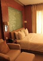 닝보 포트먼 프라자 호텔