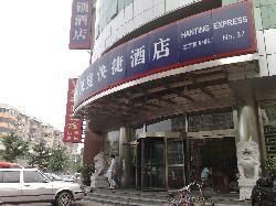 Hanting Express Beijing Yansha Xiaoyun Bridge