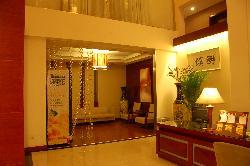 Reader Hotel