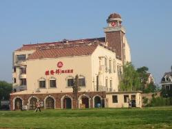 Guifaxiang Holiday Hotel