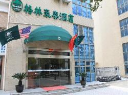 GreenTree Inn Shanghai Jiuting Main Street Express Hotel