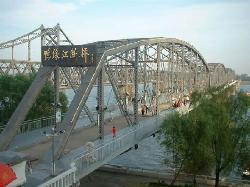 China and North Korea Friendship Bridge