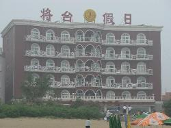 Jiangtai Holiday Hotel