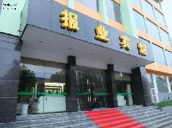 Lvzhou Press Hotel