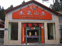 Lushan Chunquan Villa