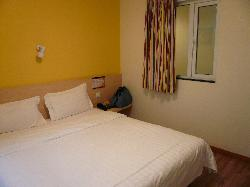 7 Days Inn (Zhuhai Jida)