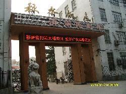 Qiushui Hotel