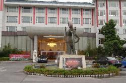 Luzhou Nanyuan Hotel