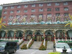 Shuitao Xiangu Hotel