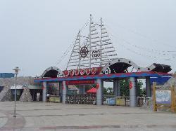 Rizhao Liujiawan Seahunting Spot