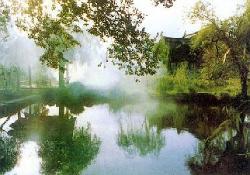 Shen Yuan (Shen Garden)