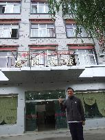 Longwan Hotel