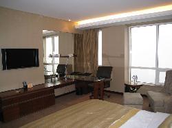 Xiaoxiang Huatian Hotel