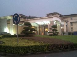 Huainan Coal Mine Hotel