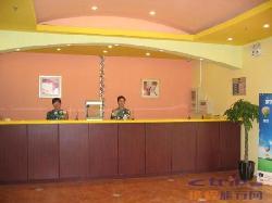 HOTEL_20096261533012887