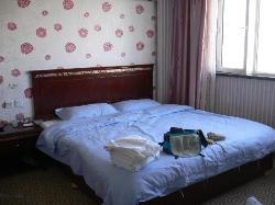 Shijia Business Hotel
